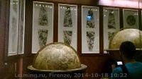 Firenze-10-2014_38