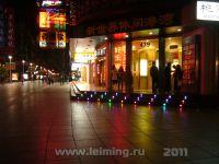 shanghai_04_2011