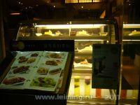 shanghai_33_2011