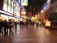 shanghai_40_2011