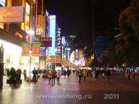 shanghai_50_2011