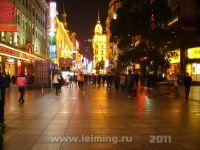 shanghai_57_2011
