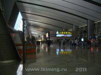 urumqi_28_2010