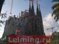 Barcelona-10-2013_30