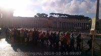 Rome-10-2014_108