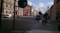 Rome-10-2014_124