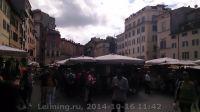 Rome-10-2014_156