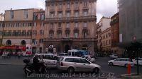 Rome-10-2014_161