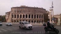Rome-10-2014_67