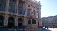 Torino-10-2014_74