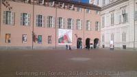 Torino-10-2014_78