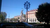 Torino-10-2014_96