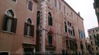Venezia-10-2014_127