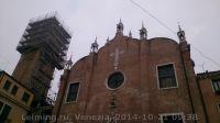 Venezia-10-2014_158