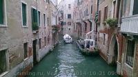 Venezia-10-2014_8