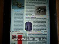 wexler_t7002b_08_2011_18
