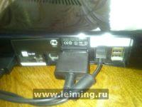 xbox360_11_2011_10