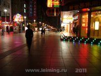 shanghai_03_2011