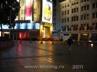 shanghai_09_2011