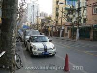 shanghai_21_2011
