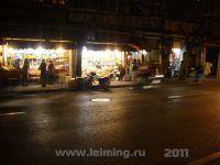 shanghai_26_2011
