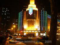 shanghai_37_2011