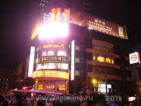shanghai_38_2011