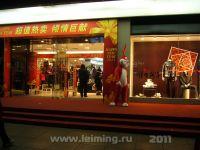 shanghai_41_2011