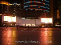 shanghai_45_2011