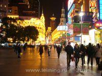 shanghai_48_2011