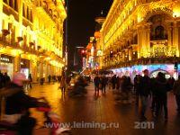 shanghai_52_2011