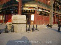tianjin_15_2010