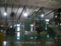urumqi_29_2010
