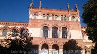 Milano-10-2014_15