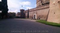 Rome-10-2014_136