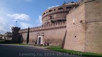 Rome-10-2014_137
