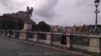 Rome-10-2014_147
