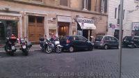 Rome-10-2014_157