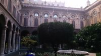 Rome-10-2014_168