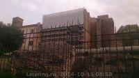 Rome-10-2014_37