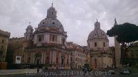 Rome-10-2014_48