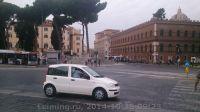 Rome-10-2014_52
