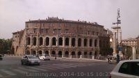Rome-10-2014_66