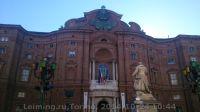 Torino-10-2014_17