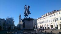 Torino-10-2014_8