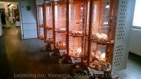 Venezia-10-2014_101