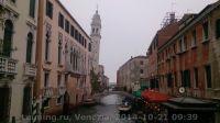 Venezia-10-2014_112