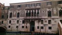 Venezia-10-2014_143