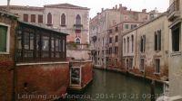 Venezia-10-2014_156