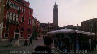 Venezia-10-2014_161